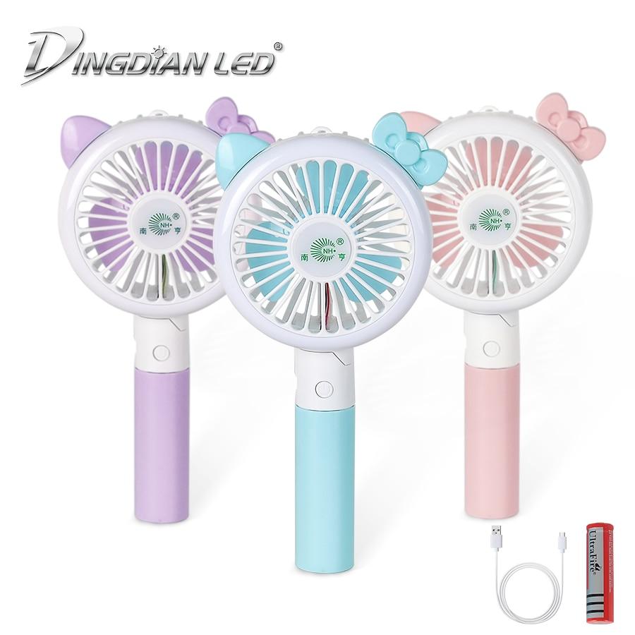 USB Lade LED Fan Licht Faltbare hand Fan Tragbare Fan 5W Batterie 18650 1200mA Noverty Sommer Fan tisch Lampe mit Fan