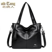 Famous Soft Leather Shoulder Bags for Women 2021 New Luxury Women's Handbags Brand Designer Shopper