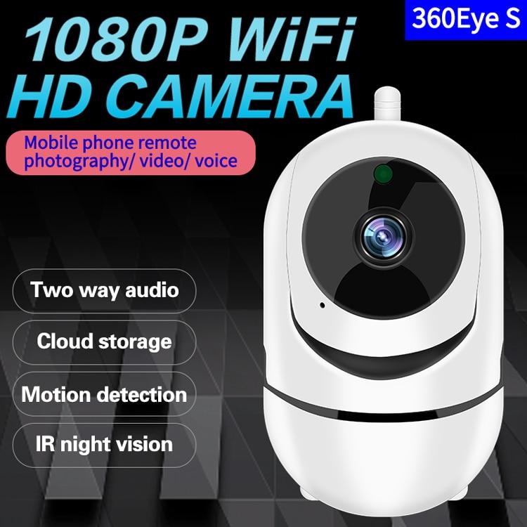 AliExpress - IP Camera Black Smart Home Security Surveillance camera 1080P Cloud HD Tracking Network Wireless CCTV YCC365 PLUS WiFi Camera