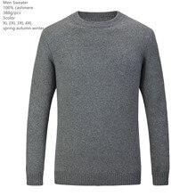 Naizaiga 100% الكشمير الخامس الرقبة الرجال بالأزرار الشتاء طويلة الأكمام معطف شتاء سميك ، MPSM300