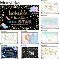 mocsicka pink or blue twinkle star cloud gender reveal backdrop littler star baby shower birthday party photoshoot background