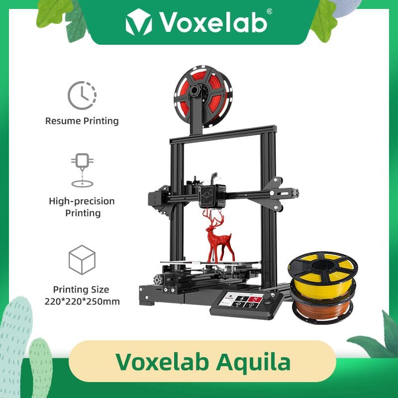 Voxelab-مجموعة طابعة Aquila ثلاثية الأبعاد ، مقاس الطباعة 220 × 220 × 250 مم ، مع استئناف الطباعة