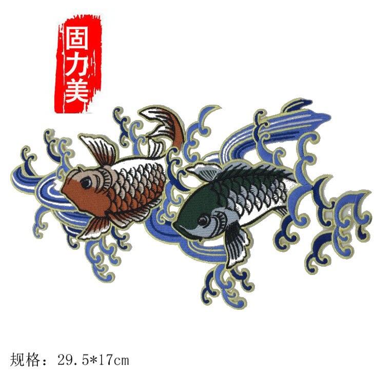 1 Pza 2 carpa de pez Puerta de dragón saltador 29,5*17 cm pedrería para aplicación con plancha parche