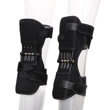 1 زوج مشترك دعم الركبة وسادة تنفس عدم الانزلاق رفع لتخفيف الآلام ل قوة الركبة الربيع قوة استقرار الركبة الداعم جديد