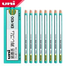 10 stück Mitsubishi Uni Bleistift Typ Radiergummi Super Radiergummi Medium Ek-100 Schule & Büro Liefert
