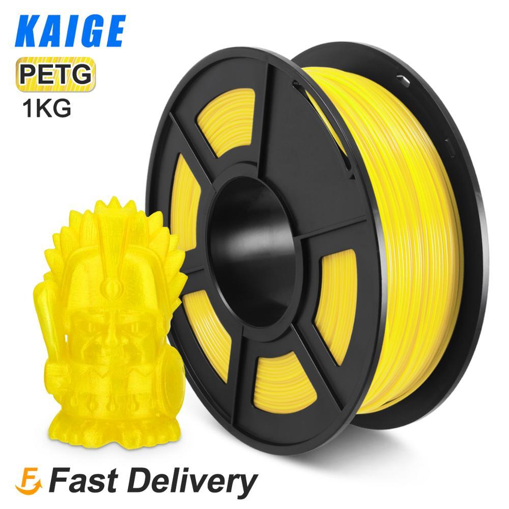 KAIGE-خيوط PETG 1.75 مللي متر ، 1 كجم ، مادة طباعة 100% خالية من الفقاعات ، صلابة عالية للطباعة ثلاثية الأبعاد الإبداعية