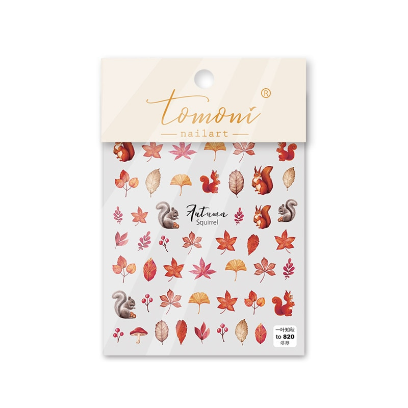 1 Sheet Autumn Maple Leaf Nail Art Stickers Leaves Squirrel Mushroom 5D Nails Decal Engraved Embossed Nail Art Adhesive Decals