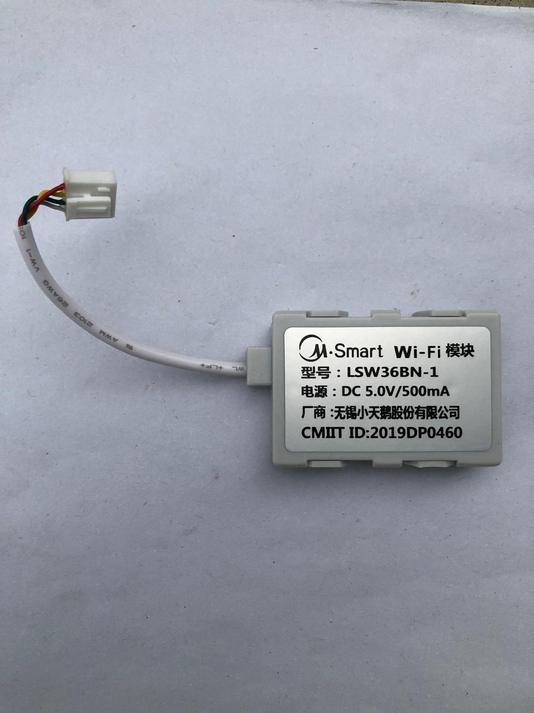 Módulo de enchufe terminal de 4 cables DC5.0/500mA Original nuevo 100% LSW36BN-1 inalámbrico Wi-Fi