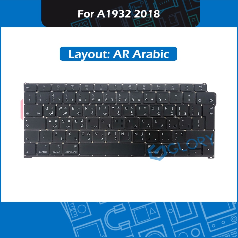 لوحة مفاتيح كبيرة لجهاز Macbook Air 13.3