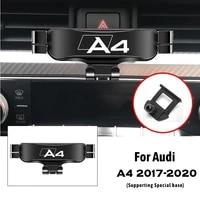 new for audi a4 b9 2017 2018 2019 2020 2021car mobile phone holder gps stand navigation bracket car bracket car accessories