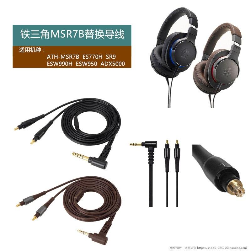 XQ 3,5 MM 4,4 MM A2DC de auriculares Cable de línea para ATH SR9 ES770H ESW950 ESW990H ADX5000 MSR7B 113A actualizar Cable de Audio