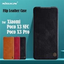 Флип чехол Nillkin Qin для Xiaomi Poco X3 Pro, кожаный чехол книжка с кармашком для карт, чехол книжка для Xiaomi Poco X3, nfc, чехлы для телефонов