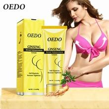 OEDO Breast Enlargement Cream Promote Female Hormones Brest Enhancement Big Cup Cream Bust Fast Grow