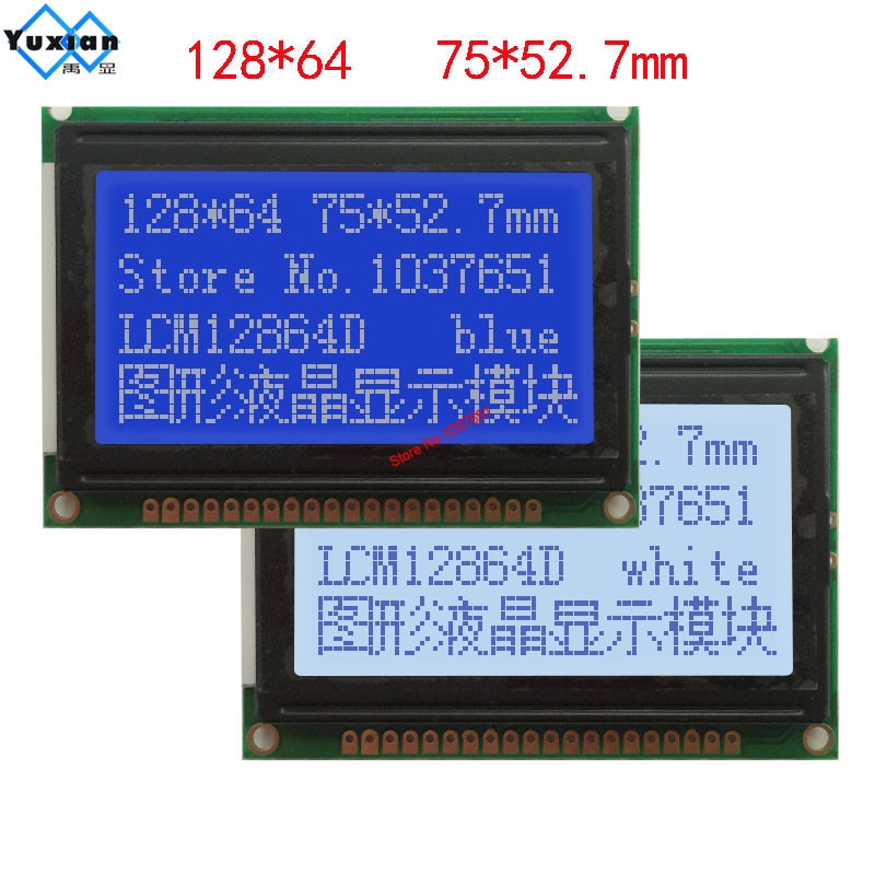 ЖК-дисплей yuxian s6b0108, 1 шт., 128*64, 12864, синий, белый, 75x52,7 см, LCM12864D-V1.0, AC12864E, WG12864B