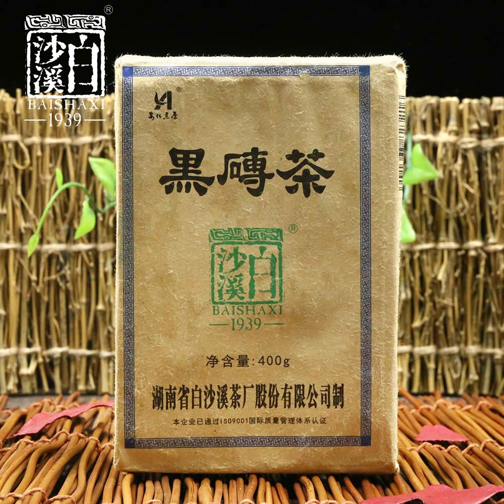 Baishaxi 2017/2019  yr Hei Zhuan Cha Anhua Dunklen Tee Ziegel 400g