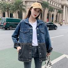 2021 Autumn New Denim Jackets Women's Clothing Korean Fashion Loose Zippers Splicing Detachable Long