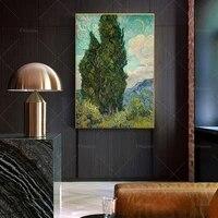 cypresses 1889 by vincent van gogh poster print van gogh art print van gogh poster gift idea fine art print wall art