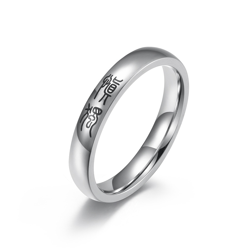 Seal Chinese Characters Rings for Men Be Stainless Steel Ring Cautious Contentment Not Angry Male Jewelry