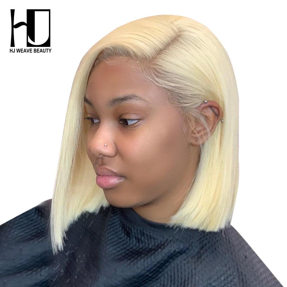 Blonde Spitze Front Perücke Brasilianische 613 Kurzen Bob Spitze Front Menschliches Haar Perücken Für Schwarze Frauen Transparente Spitze