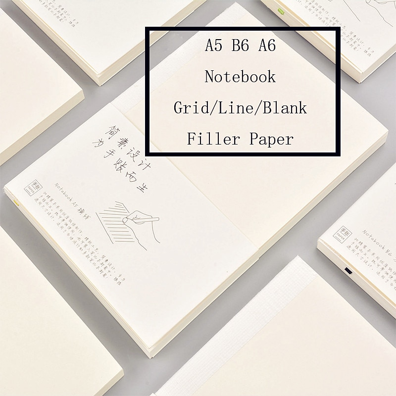 Fromthenon A5A6B6 Diary Refill Filler Paper for Midori Personal Notebook Line Blank Grid Dotted Paper Planner Writing Stationery