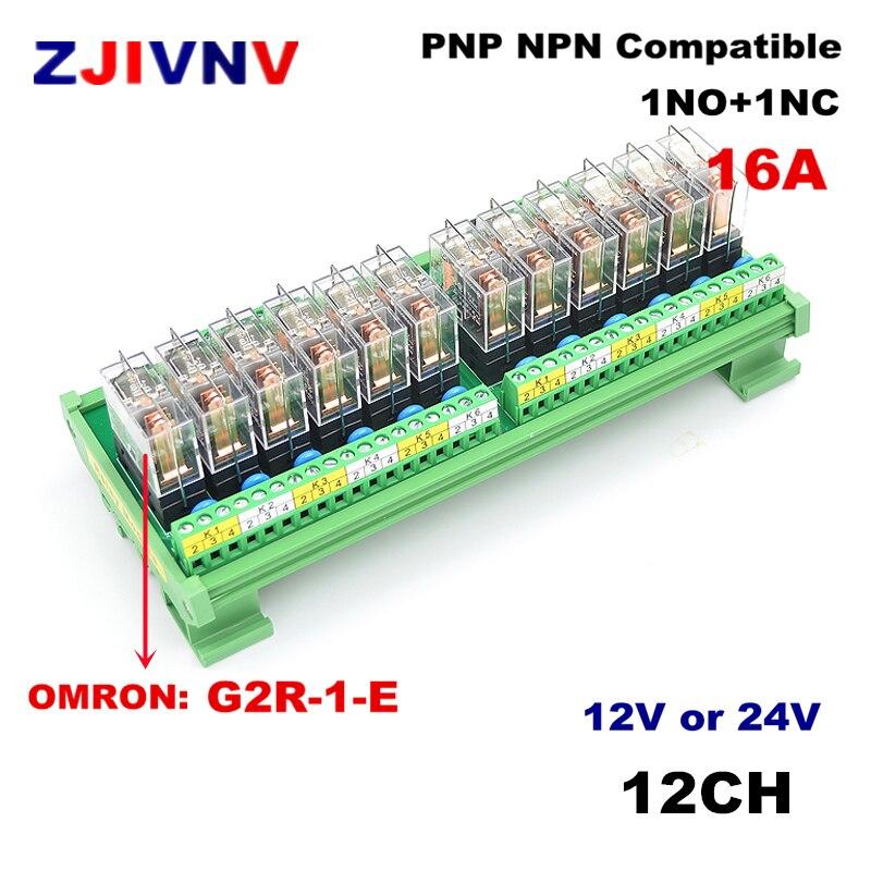 12 каналов 1NO + 1NC DIN рейку интерфейс релейный модуль с OMRON G2R-1-E 16A вход DC 12 В 24 В PNP NPN совместимый