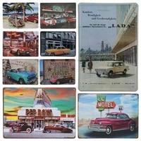 retro cuba brand car tin signs motel vintage decor plaque bar pub station gift poster decorative metal wall panel