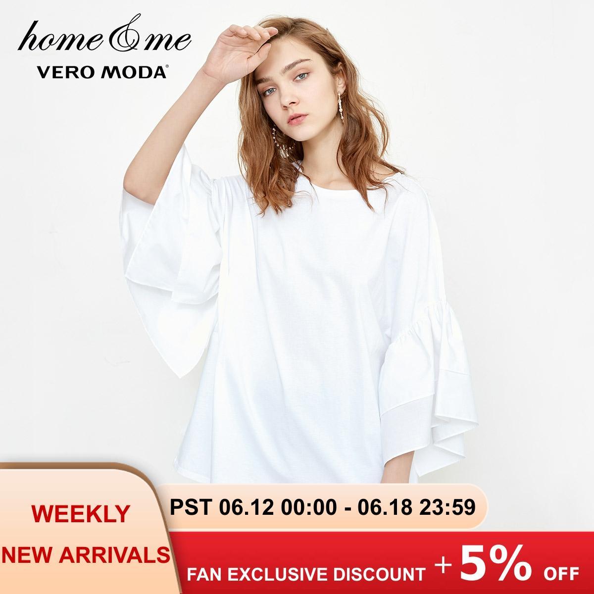 Vero Moda Women's Drop-shoulder Ruffled Sleeves 100% Cotton Top   318201572