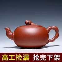 %e2%98%85purple clay pot famous artist pure hand made clear cement goldfish pot raw ore tea pot tea set household gift