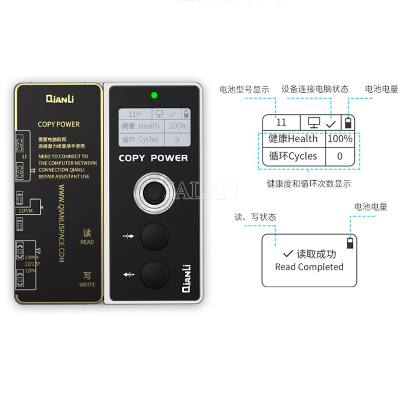 Qianli Copy Power Battery Calibrator Tester For iPhone 11 to 12 pro max Battery Data Change Error Health Warnning Removing Tools enlarge