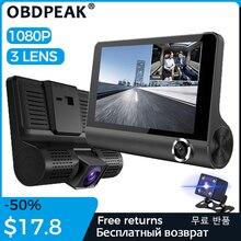 Coche DVR 3 cámaras lente 4,0 pulgadas cámara HD Dash 3 vías coche doble lente con cámara de visión trasera Video grabador Auto Dash Cam