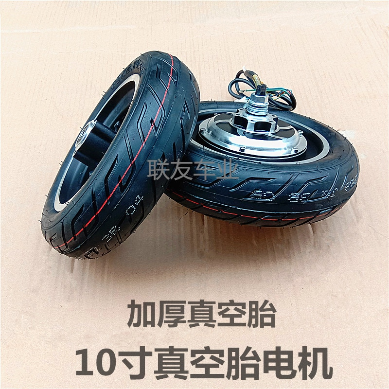 Scooter Vacuum Tire Motor Front Hub 10 Inch Electric Scooter 36v48v Brushless Motor 500W scooter vacuum tire motor front hub 10 inch electric scooter 36v48v brushless motor 500w