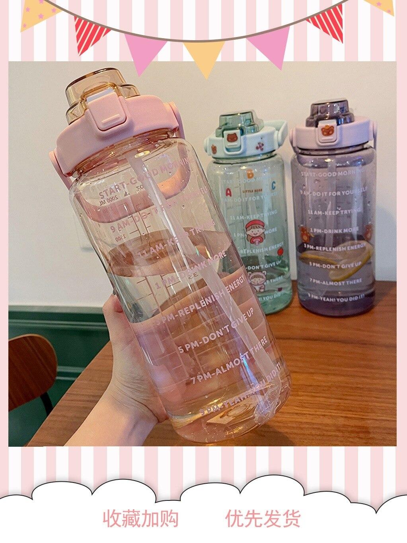 الصيف شرب كأس 2000 مللي تذكير زجاجة ماء مع علامة قابلة لإعادة الاستخدام الباردة كأس زجاجة شفافة ل رياضة كأس امتصاص الكبار