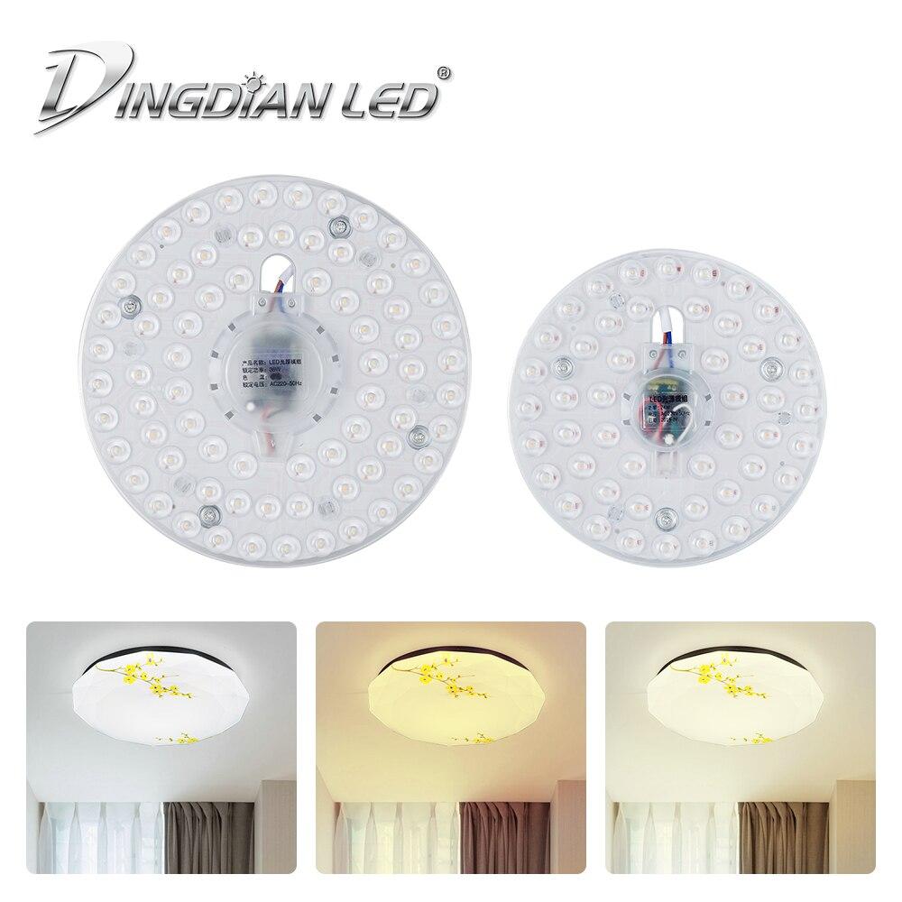 Lámpara de techo regulable de fuente de iluminación de techo LED módulo LED 220V 24W 36W reemplazo de la fuente de la lámpara de techo fácil de instalar luz de techo