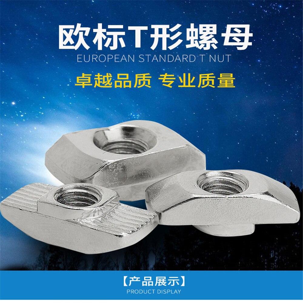 Tuercas especiales Tuerca para perfiles de aleación de aluminio accesorios de deslizamiento...
