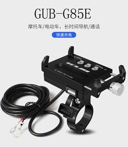 GUB-G85E motorcycle aluminum alloy bicycle adjustable mobile phone holder lamp holder smart phone fixing frame for electric moto