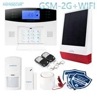 HOMSECUR     systeme dalarme domestique WIFI sans fil  sirene solaire Flash rouge