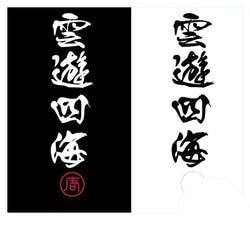 25x6cm letras chinesas ferro em remendos para diy roupas de transferência térmica t-camisa etiquetas de transferência térmica decoração impressão