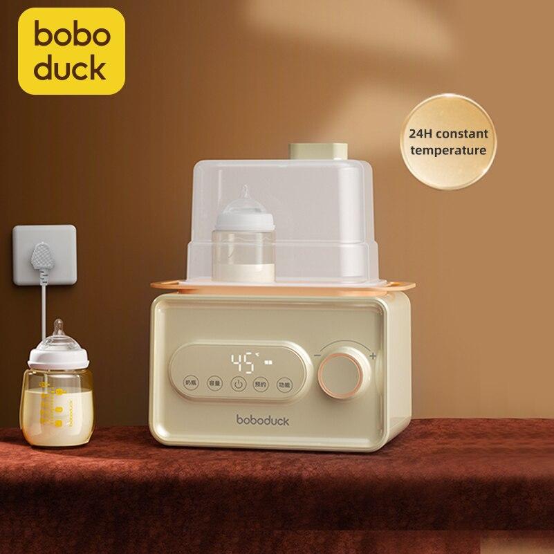 Baby Milk Warmer & Bottle Sterilizer Safe Newborn Baby Feeding baby bottles warm milk sterilizers baby Baby bottle disinfection