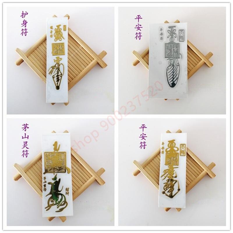 Taoist suprimentos, taoist fu tie, ping an fu, amuleto, metal adesivos de telefone móvel, taoist adesivos, adesivos de carro, adesivos de copo