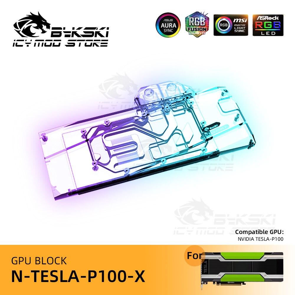 Bykski بطاقات الفيديو كتلة المياه ل نفيديا تسلا P100 VGA كتل A-RGB التبريد السائل المبرد PC مبرد مياه N-TESLA-P100-X