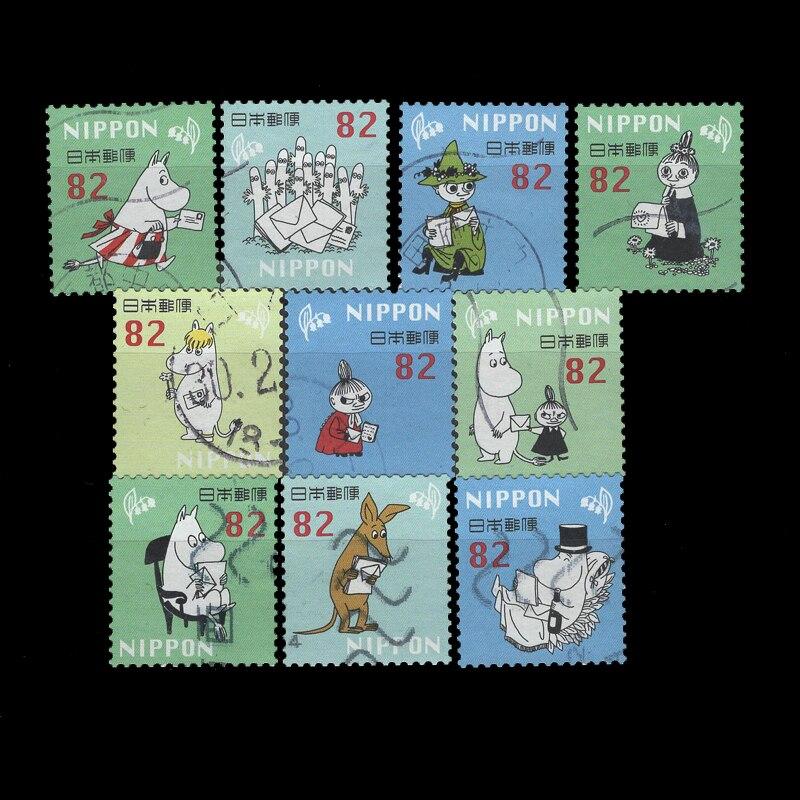 10 unids/set personaje de dibujos animados Mu Ming utiliza sellos postales de dibujos animados japoneses con marca postal, para coleccionar G185