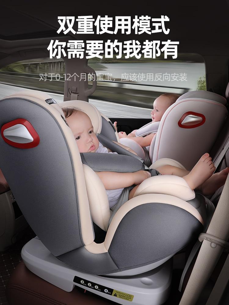 Детское безопасное сиденье для детей в возрасте 3 лет, переносное детское автомобильное кресло для детей, складное вращающееся кресло