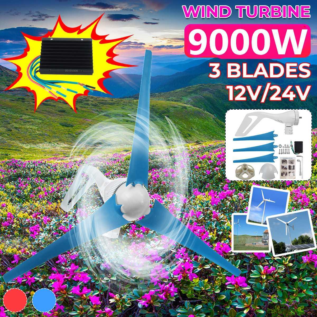 9000 واط S2 هوب نوع الرياح مولد تربيني 3 شفرة 12 فولت/24 فولت الرياح مولد تربيني طقم مولد + جهاز التحكم في الشحن طاحونة الطاقة