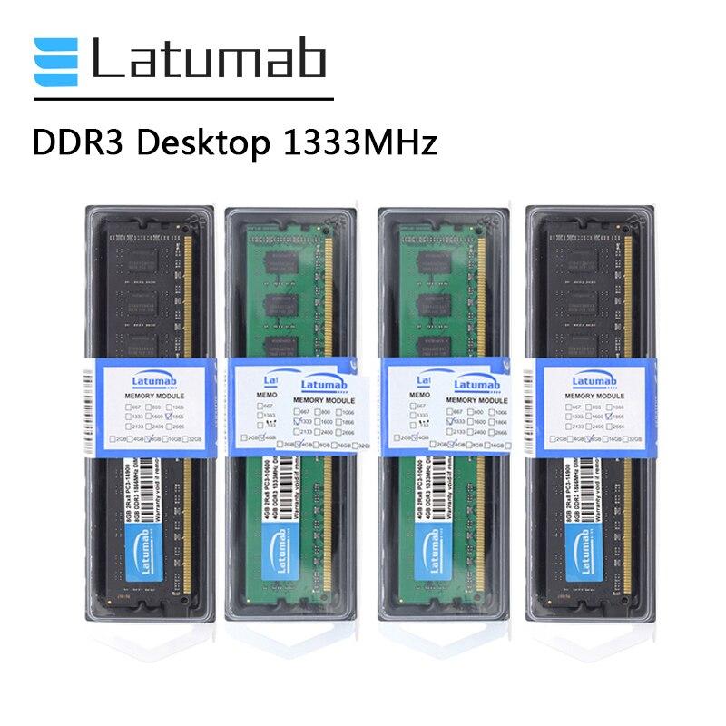 Latumab RAM DDR3 4G 8G 1333MHz ذاكرة عشوائيّة للحاسوب المكتبي PC3-10600 DIMM 240Pins PC ذاكرة 1.5V ميموريا DDR3 ذاكرة عشوائية وحدة