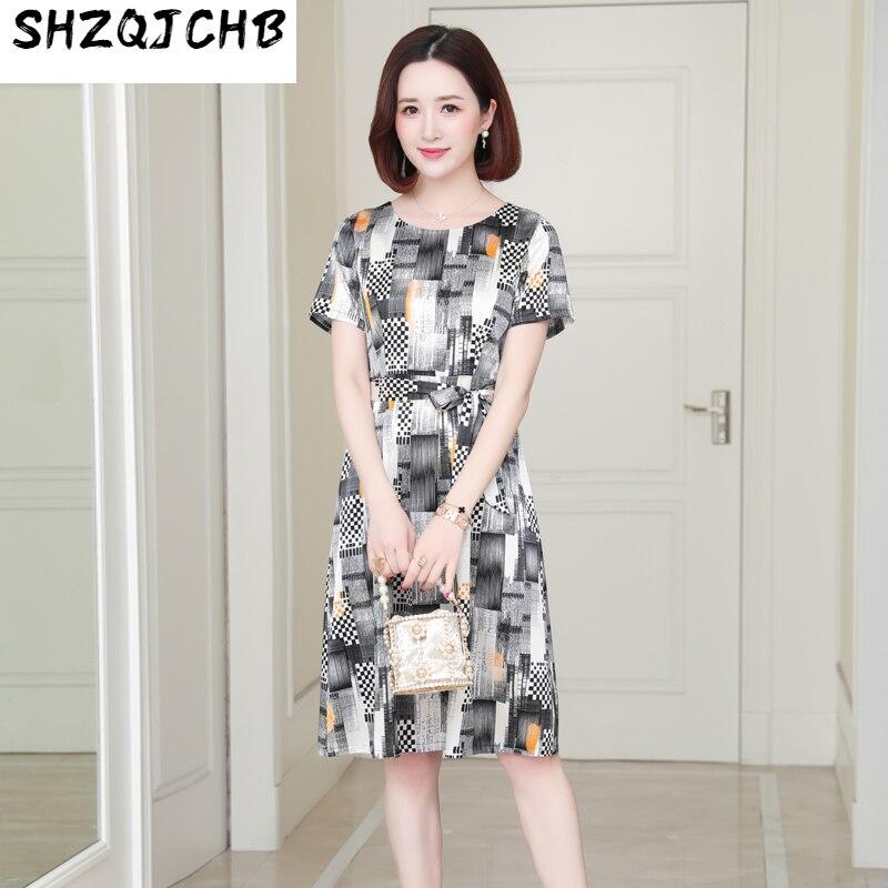 SHZQ فستان حريري الإناث ضئيلة متوسطة الطول 2021 الصيف الحرير التوت الحرير تنورة مزاجه الخصر