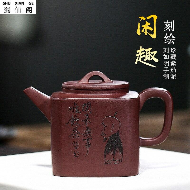 Zisha Teapot Wholesale Yixing Ore Purple Eggplant Mud Famous Handmade Tuc Teapot Tea