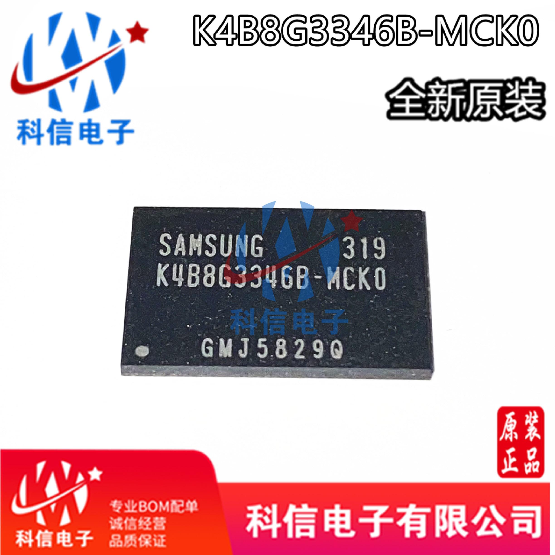 شحن مجاني K4B8G3346B-MCK0 بغا ic 10 قطعة