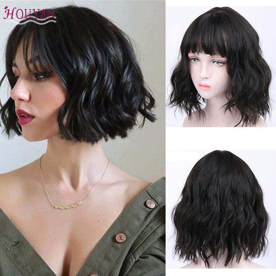 Peluca de pelo corto HOUYAN para mujer, Estilo negro, estilo africano, peluca de cabeza completa resistente al calor, pelo corto de onda sintética
