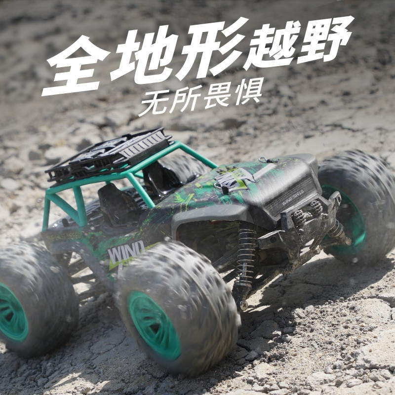 36KM/H High-speed Remote Control off-road Drift Racing Independent Shock-absorbing Climbing car 4WD 2.4Gh Large Toy car RC car enlarge