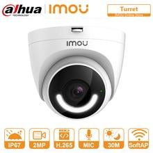 Imou Smart Security IP Camera Turret IP67 Waterproof Active Deterrence Siren Human Detection Built-i